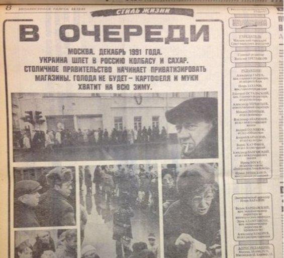 Пропавший на Луганщине водитель ОБСЕ может находиться в плену у боевиков, - Нацполиция - Цензор.НЕТ 9573