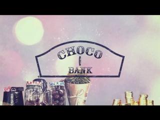 Банк Шоколада / Шоколадный банк / Чоко Банк 2016. Южная Корея. 6/6 [озвучка STEPonee] (с переводом песен)