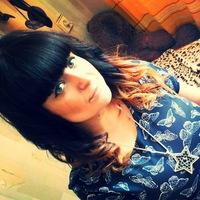 Ленка Дергачёва