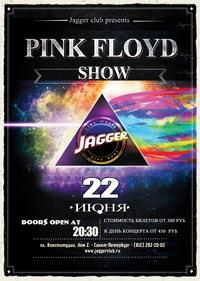 Pink Floyd Show * 22 июня * JAGGER CLUB