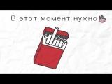 Анонимные шутники Paramount Comedy - Чендлер Бинг