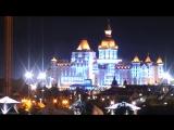 Лазерное шоу в Русском диснейленде 'Сочи Парк' в Адлере в гостинице 'Богатырь'. Метель и релаксация. 31.12.2015.