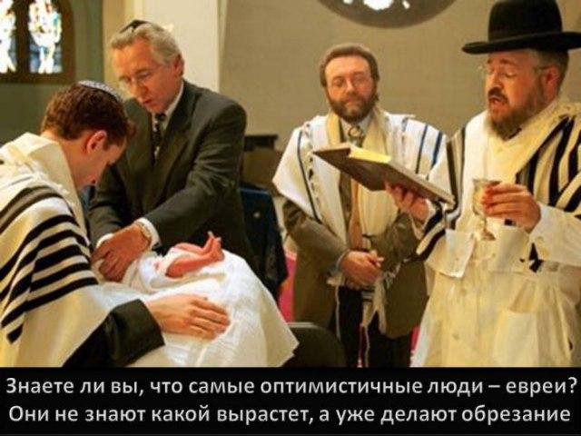 Обрезание в москве в день обращения