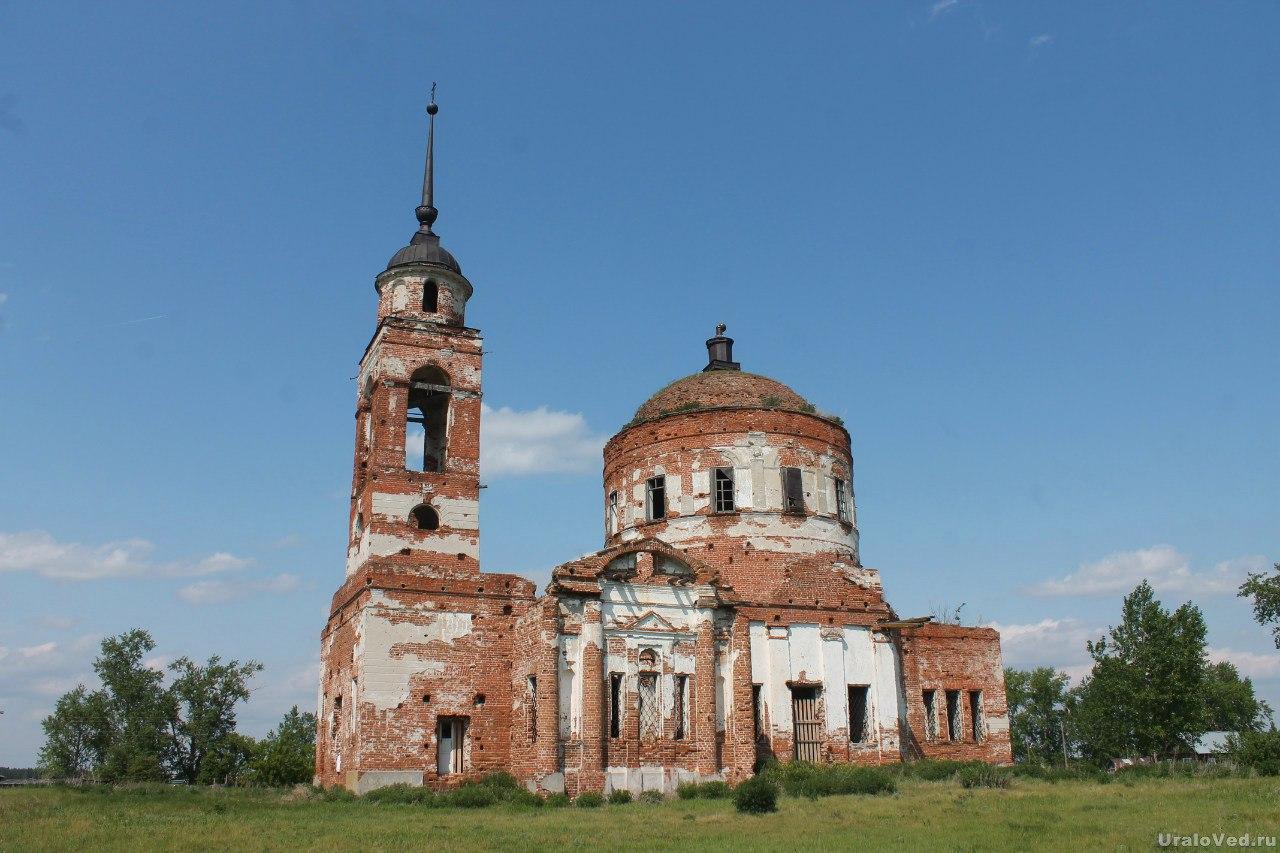 Церковь в Замараевском