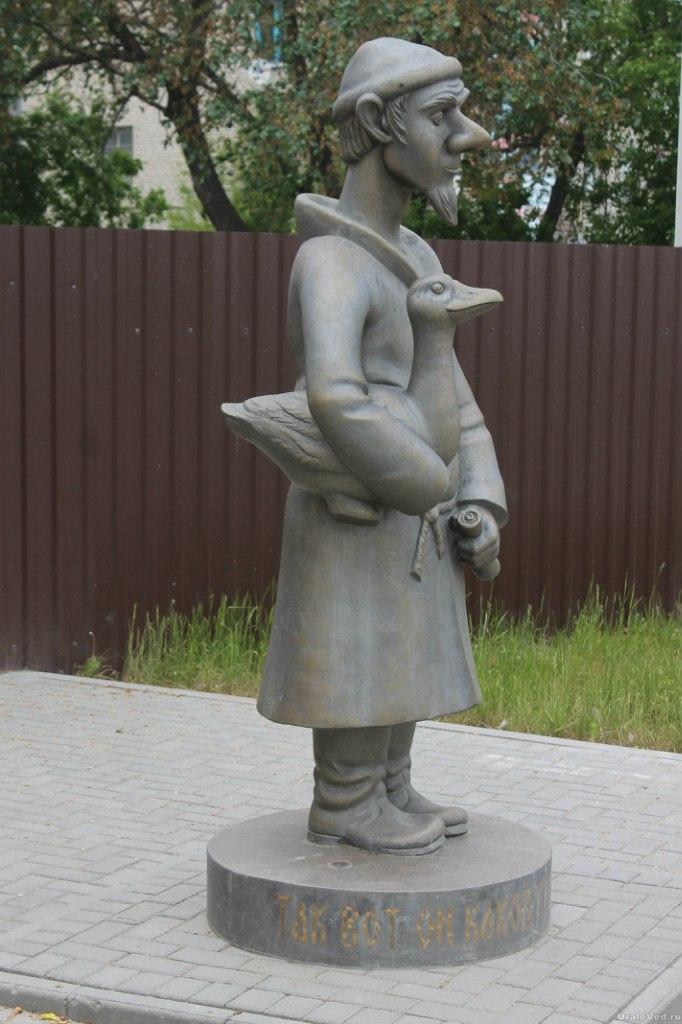 Писарь Епишка с шадринским гусем