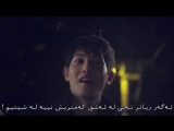 Naser Sadr - Bade Modatha Kurdish Subtitle ناصر صدر - بعد مدتها Very Sad Song HD Clip