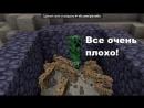 «Со стены Minecraft | Майнкрафт» под музыку Майнкрафт - Опа гангам стайл майнкрафт. Picrolla