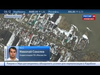 Омская область под водой: в регионе начался мощный паводок