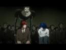 Death Note Тетрадь смерти- 9 серия (озвучка)