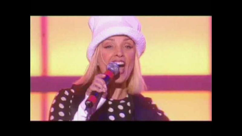 Лайма Вайкуле - Легкой джазовой походкой (Песня Года 2004 Финал)