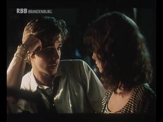 Золушка `80 (1984)