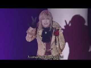 04 - Viscount of Druitt [Sasaki Yoshihide] - Воплощение Красоты (рус. саб - AnnaT34&tami-S)