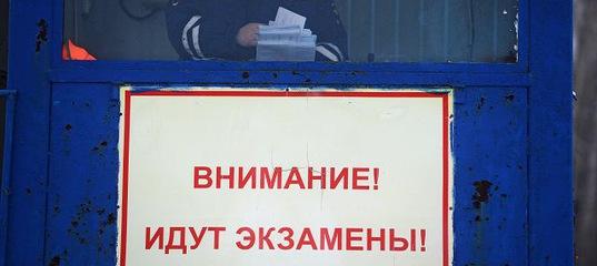 Дайко Плюс Таблетки Инструкция - фото 11