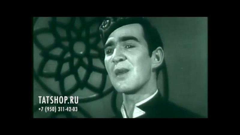 Тагир Якупов «Ай-ли, гөлкәем» «И, туган тел»