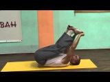 Упражнения для спины . Смещение позвоночника. Накачка мышц.