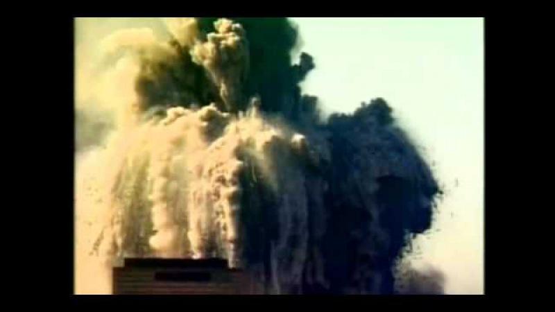 11 сентября. Падение башен