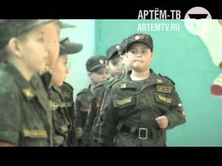 Артем ТВ Пора идти учиться. В Артемовских школах начался прием заявлений в 1 класс