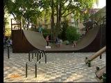 Новый Скейт парк в районе Виллы Вера откроют 12 июня