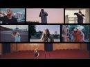 Катя Кокорина feat. Доминик Джокер - Знаешь Премьера клипа, 2016