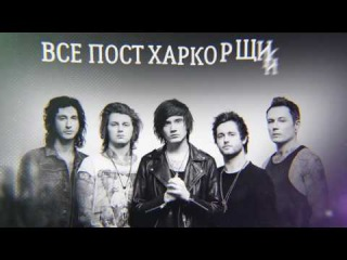 Phil Go Vlad Lobanov - Все Рок Звезды Хуета!