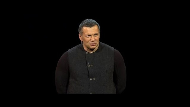 В Соловьев А зачем Вам Крым? МХАТ 29 ноября 2013