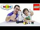 Лего Космодром 60080. Распаковка и сборка Лего Сити Космодром Шаттл. Unboxing Lego City Spaceport.