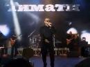 Рамзан Кадыров и Тимати. Танец лезгинка!! Смотреть до конца!