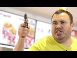 Как Закалялся Стайл 1 сезон 16 серия (HD)
