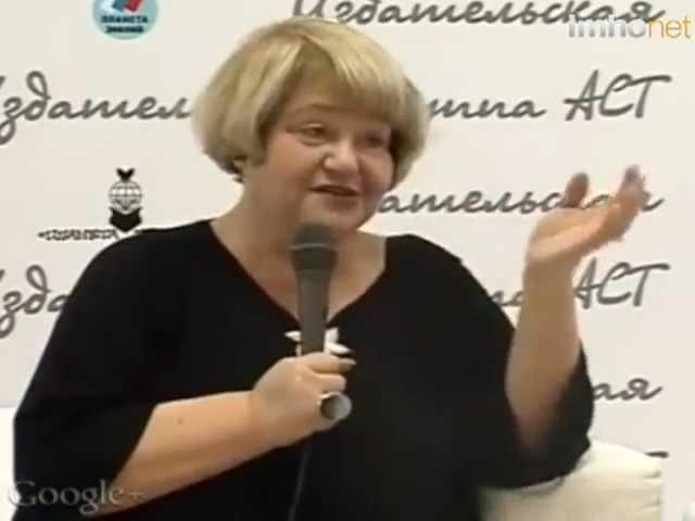 Екатерина Вильмонт «Заряжайтесь оптимизмом!»