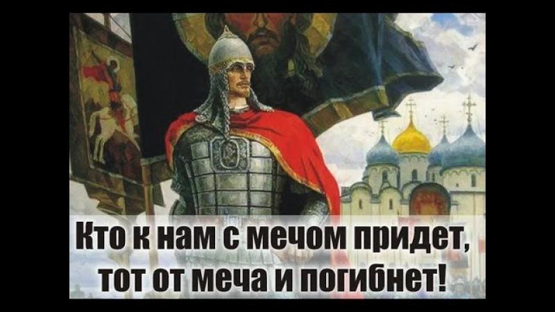 Александр Харчиков Будь русским