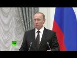 Пресс-конференция В.Путина и Ф.Олланда (эфир от 2015.11.26) Пресс-конференция, HD