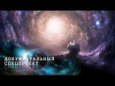 Документальный спецпроект Голос Галактики НЛО 2016 UFO ljrevtynfkmysq cgtwghjtrn ujkjc ufkfrnbrb ykj 2016 ufo