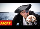 Full Documentary Films 2015 - Real Life Pirates of the Caribbean Movie    History Channel   