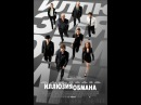 Иллюзия обмана 2013 — смотреть онлайн — КиноПоиск