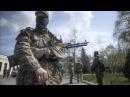 Как попасть в ополчение Донбасса из России