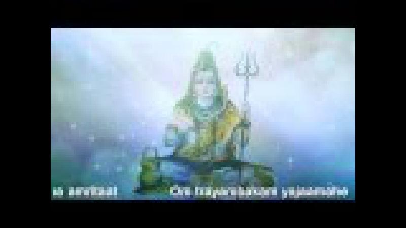 Maha Mrityunjay Mantra | Lata Mangeshkar | Shankar Mahadevan