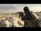 Русская мелодия помогает сражаться Курдским бойцам