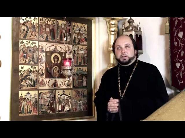 Св. Иоанн Сан-Францисский Вторая Часть - Курская Коренная Икона Божией Матери Знамение