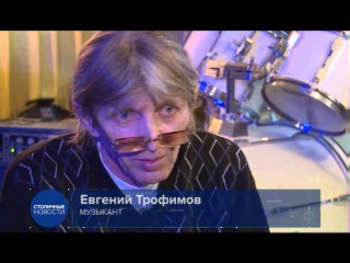 Уфимский музыкант бесплатно учит детей музыке