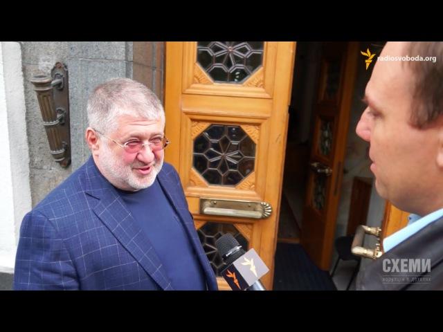 3 октября 2014 Коломойський зізнався журналісту, що має паспорти трьох держав || Програма Схеми