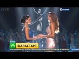 «Мисс Вселенная — 2015» ошибка ведущего, скандал