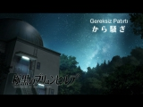 [PuzzleSubs] Brynhildr in the Darkness - 11.5 (OVA) (10-bit 265 1080p AAC)