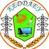 Коледж електрифікації ДДАЕУ