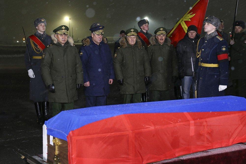 В Москву доставлено тело пилота Су-24