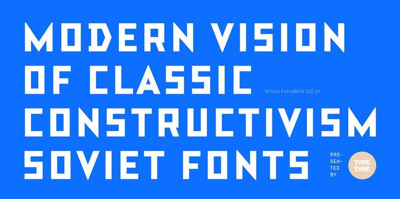 Шрифт tt bricks medium italic