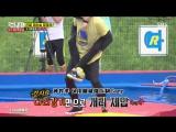 Taiwan Fan With Garie - Kang Gary. Bodyscissors