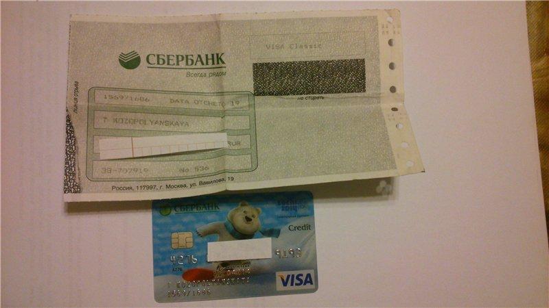 Выхватив у жертвы сумку, грабитель обнаружил в ней карту с пин-кодом
