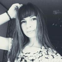 Кристина Булыко