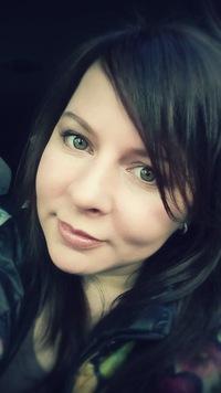 Мария Зетченко
