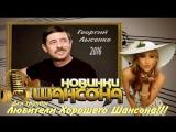 Георгий Лысенко - Ты та, с которой не соскучишься 2016